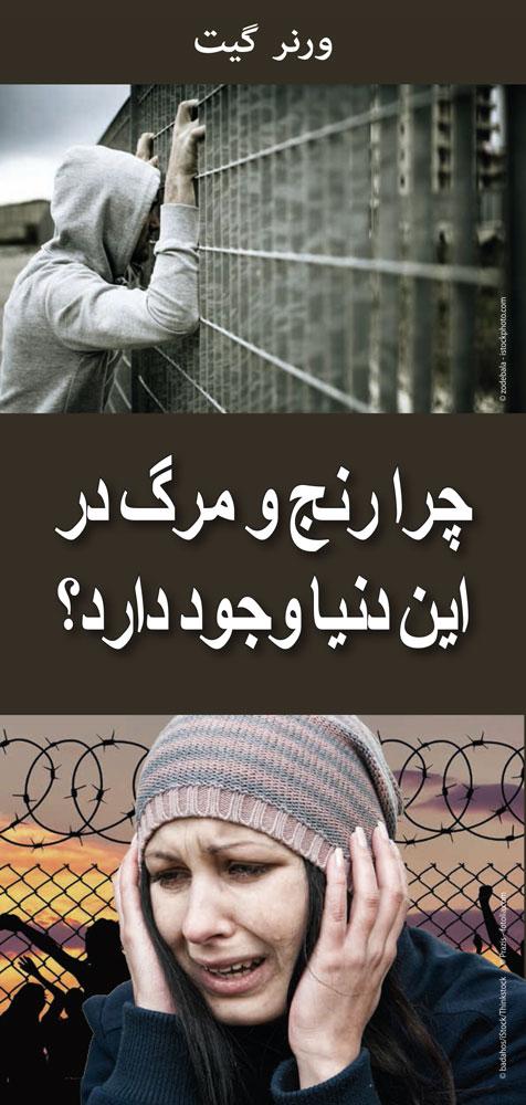 Persisch: Warum gibt es so viel Leid?