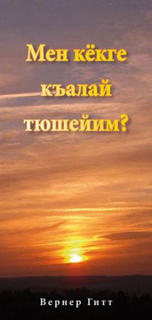 Karachay: Wie komme ich in den Himmel? (Kyrillisch)