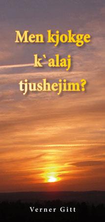 Karachay: Wie komme ich in den Himmel? (Lateinisch)