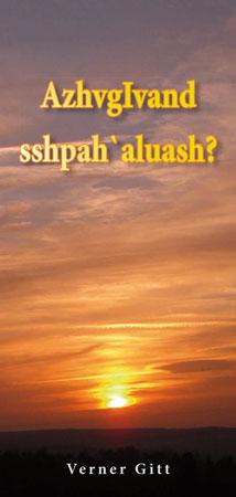 Abasinisch: Wie komme ich in den Himmel? (Lateinisch)
