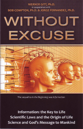 Englisch: Without Excuse
